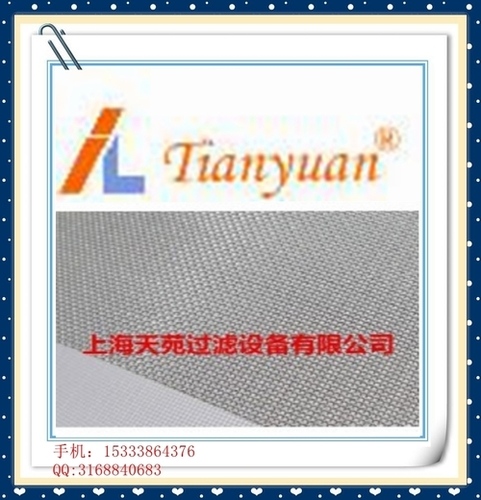 Polyester Filter Cloth For Dust Collector