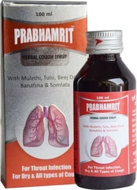 PrabhAmrit Herbal Cough Syrup