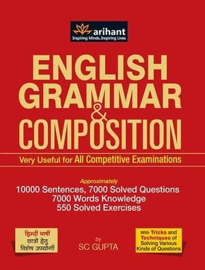 English Grammar and Composition Book