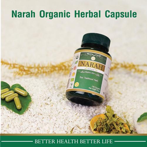 Diabetic Organic Herbal Capsule