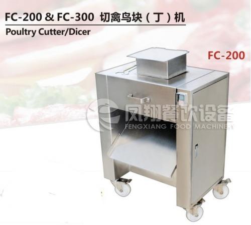 FC-300 Chicken Cube Cutting Machine