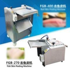 GB-270 Fish Skin Peeling Machine