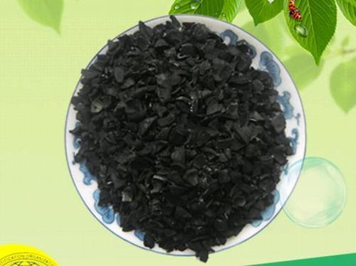Activated Carbon in   Pingluo