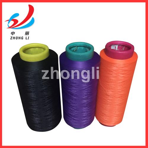 DTY 150D/48F Dope Dyed Yarn