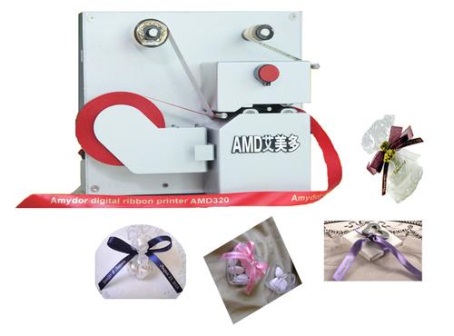 Ribbon Foil Digital Printer BT-320