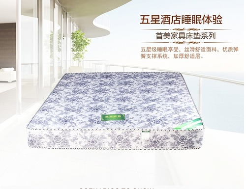 Exclusive Ventilated Orchid Mattress