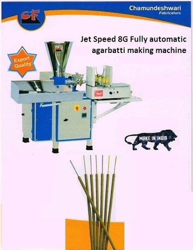 World Fastest Agarbatti Making Machine