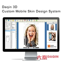 Personalised Mobile Skin Software
