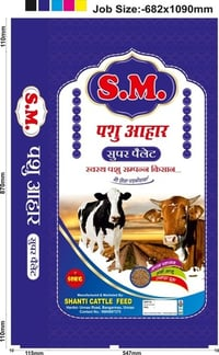 Cattle Feed (Super Pellet)