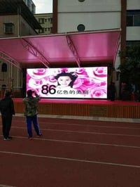 P5 SMD Outdoor LED Screen