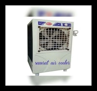 Air Fly 20Cool Air Coolers