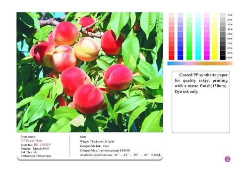 PP Digital Inkjet Composite Media For Dye Ink