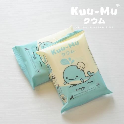 Natural Saline Baby Wet Wipes by Kuu-mu