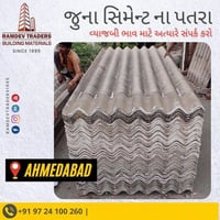 Used Corrugated Cement Roofing Sheet