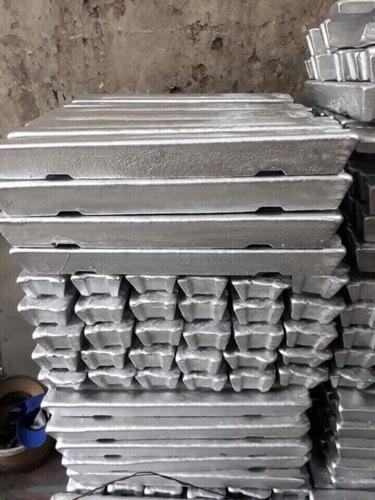 Aluminum Ingots Al 95-98%