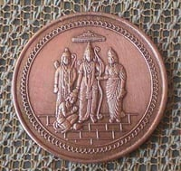 Copper Coin