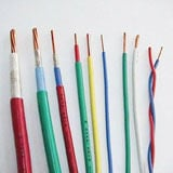 PVC Cables and Wires for Electricity Distribution (All Cores)