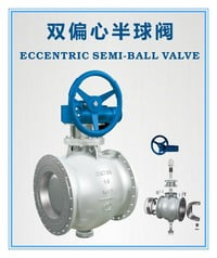 Double Eccentric Half Ball Valve