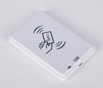 RL863 HF Multi-Protocols RFID Reader