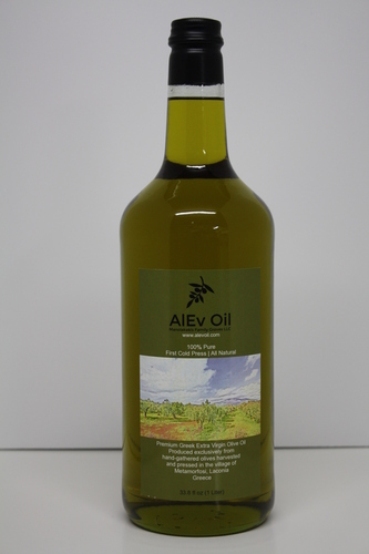 Private Label Olive Body Oil Nourishing Body Lotion