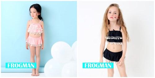 Kids Bikini (FGXG1701-7)