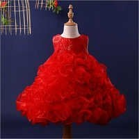 Cute Red Frilled Party Dress