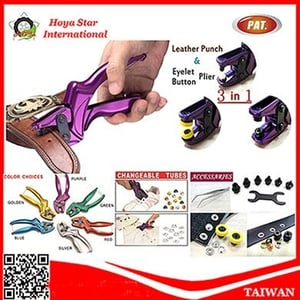 3 In 1 Multi-Funciton Leather Punch, Eyelet and Button Plier