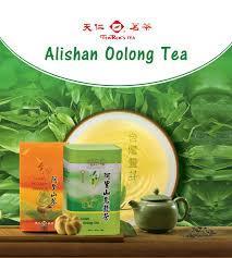 100% Organic Oolong Tea Leaf