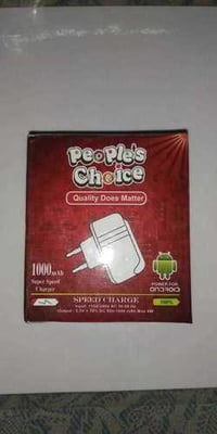 Peoples Choice Mobile Charger