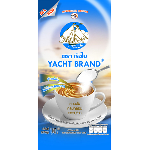 Non Dairy Creamer Blue Yacht Brand