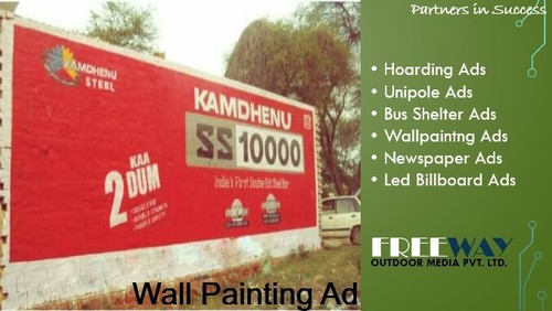 Advertising Wall Painting Manufacturers Suppliers Dealers