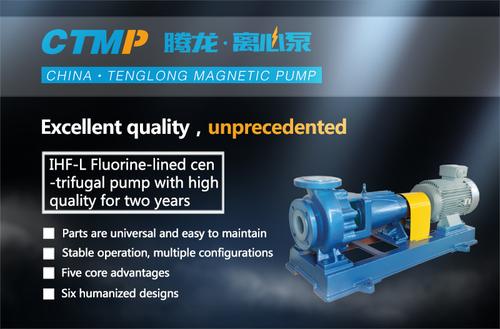 FEP Corrosion Resistant Centrifugal Pump