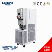 Refrigeration Cycle 2 Series 5 To 6 Refrigeration Temperature Spaces