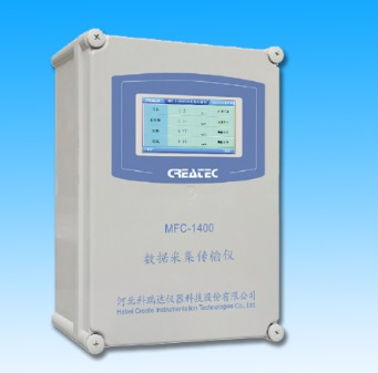 MFC-1400 Data Collection And Output Meter