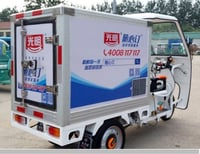 Solar Battery Tricycle For Ice Cream Freezer