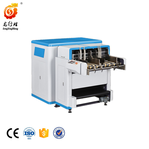 LS-1200S Automatic Digital Carton Paper Grooving Machine