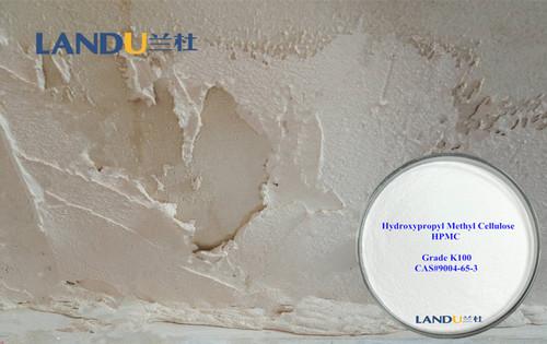 MHEC Cellulose Ether Powder Methyl Hydroxyethyl Cellulose