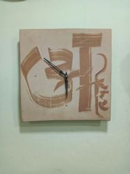 Handcrafted Analog Wall Clock