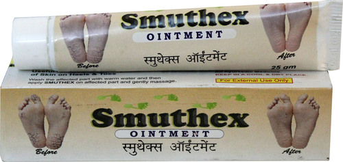 Smuthex Ointment