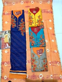 Designer Punjabi Ladies Suit