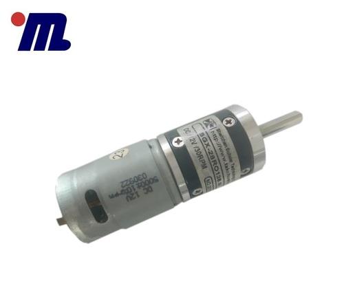 12V PMDC Planetary Gear Motor