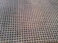 Carbon Steel Mining Screen
