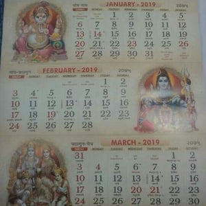 Religious Monthly Wall Calendar