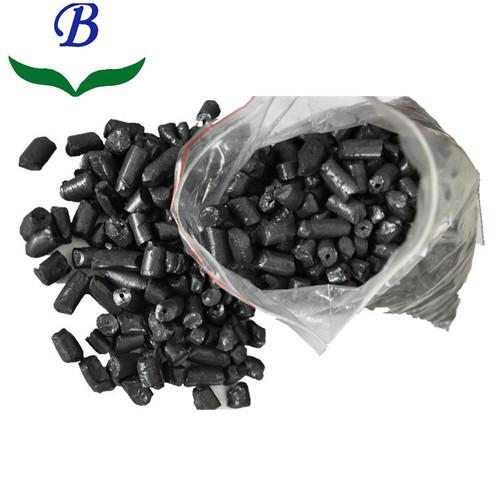High Temperature Coal Tar Pitch