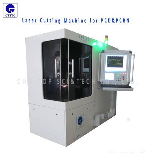 High Quality Laser Cutting Machine With 100w