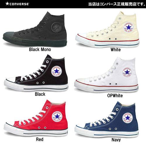 Converse Shoes, Converse Shoes
