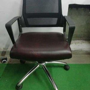 Executive Office Rolling Chair