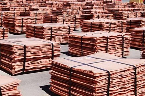 Industrial Grade Copper Cathodes
