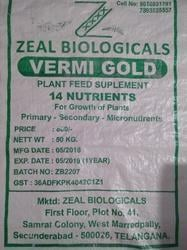 Vermi Gold(Plant Feed Supplement)