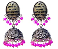 Oxidized German Silver Earring Pair for Girls
